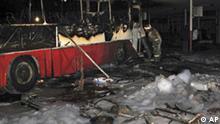 Zerstörter Bus nach einem Bombenattentat in Nevinnomysk Russland