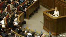 Ukraine Regierung Julia Timoschenko Parlament in Kiew