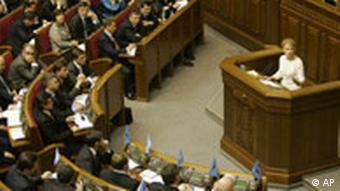 Yulia Tymoshenko speaks before parliament in Kiev
