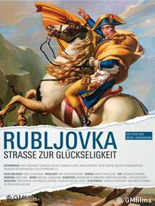 Film poster for Rublyovka shows Vladimir Putin on a horse