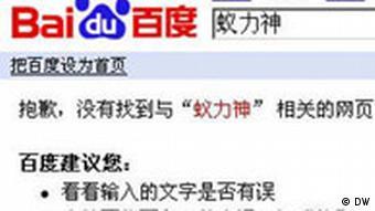 Yilishen, Ant Farming, Prostestaktion in Shenyang