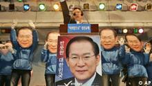 Südkorea Präsident Wahlen Anhänger von Lee Myung Bak