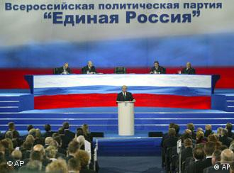 Путин выступает на съезде ''Единой России''. Фото из архива