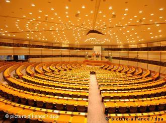 布鲁塞尔欧盟议会大会议厅