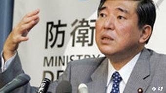 Japan Verteidigungsminister Shigeru Ishiba
