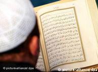 Религията трябва да си остане личен въпрос