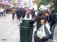 中国仍然有许多穷人需要帮助