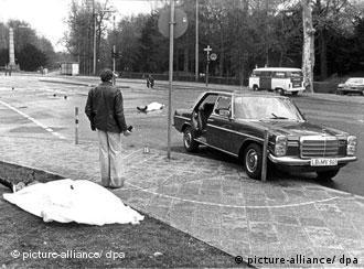 Место убийства Зигфрида Бубака 7 апреля 1977 года