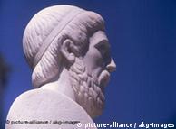 Busto de Homero del siglo VIII a.C.