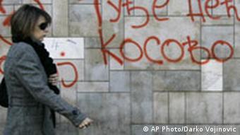 Graffiti in Belgrade reads We won't give away Kosovo.