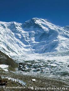 Gebirgsgletscher (Quelle: dpa)