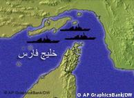 تنگه هرمز در خلیج فارس