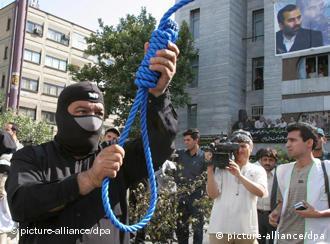 تدارک اعدام در ملا عام در ایران