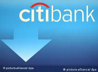 French Bank Credit Mutuel To Buy German Citibank Business