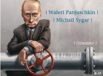 Cover des Buches Gasprom - Das Geschäft mit der Macht