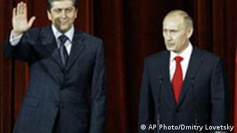 Bulgarian President Georgi Parvanov and Russian President Vladimir Putin