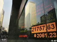 邱震海:回归后,香港的经济优势在失去