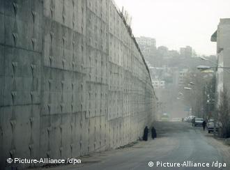 دیوار خارجی زندان اوین