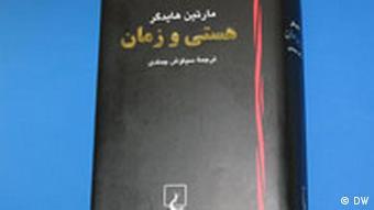Buchcover Persisch Martin Heidegger Sein und Zeit (DW)