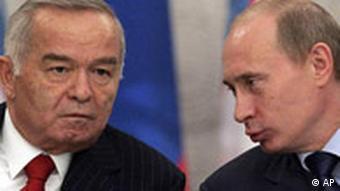 Islam Karimov with Russia's Prime Minister Vladimir Putin