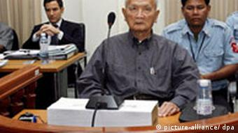 The UN-backed Khmer Rouge tribunal in Phnom Penh - normal trials often last only 30 minutes