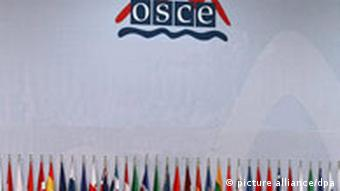The banners of the OSCE members