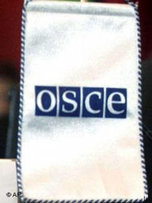 OSCE Organization for Security and Cooperation in Europe