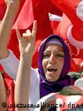 Привърженици на премиера Ердоган