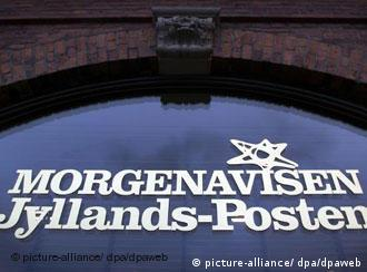 Jullands-Posten office