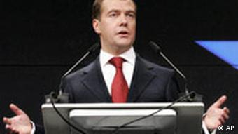 ** ALTERNATIVE CROP ** Russian First Deputy Premier and presidential hopeful Dmitry Medvedev addresses Krasnoyarsk Economic Forum in Siberian city of Krasnoyarsk, Russia, on Friday, Feb. 15, 2008. Russia's likely next president pledged Friday to ensure inviolability of private property as he tries to win the support of the country's business community ahead of the March 2 vote. (AP Photo/ RIA Novosti, Dmitry Astakhov, Pool )