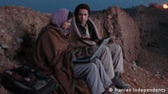 Film Three Women Iran 2007