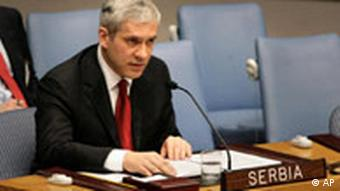 Tadic at a meeting of the United Nations Security Council