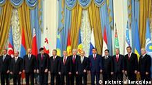 GUS-Staatschefs vor bevorstehendem Amtsende bei Russlands Präsident Putin