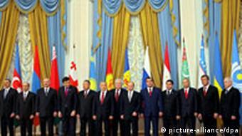 Bağımsız Devletler Topluluğu üyeleri Vladimir putin'e veda ediyor