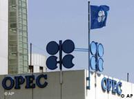 اوپک پیشبینی میکند که میانگین مصرف نفت جهان امسال روزانه حدود یک و نیم میلیون بشکه کاهش یابد