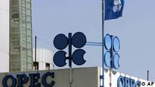 OPEC Aussenansicht des Hauptquartiers der Organisation Erdöl exportierender Länder