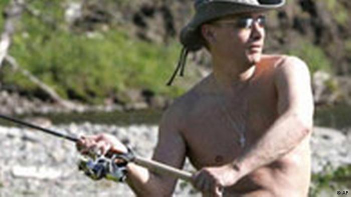 торсом на рыбалке