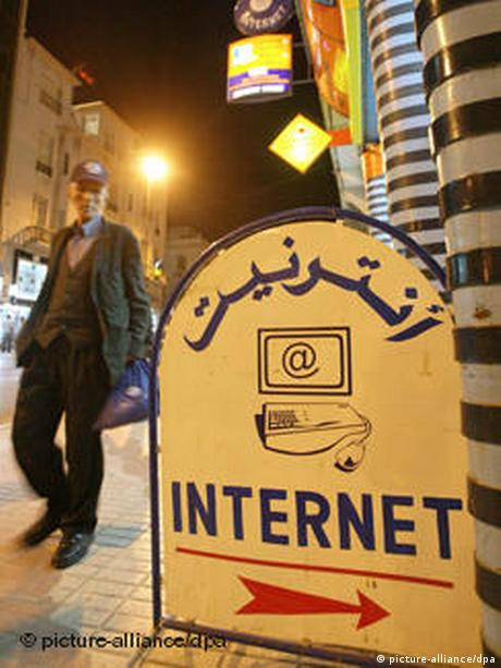 Marokko Internet-Cafe inTanger