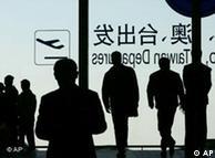 北京首都机场一景