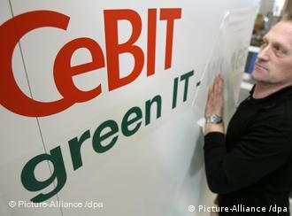 «سهبیت، فناوری اطلاعاتی سبز»