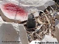 Невзорвавшаяся кассетная бомба