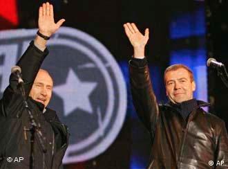 Дмитрий Медведев и Владимир Путин после выборов