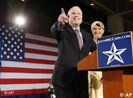 Ο υποψήφιος για την προεδρία Τζον Μακ Κέιν