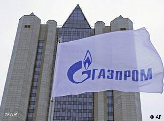 Газпром потратит 80 миллионов евро на немецкий футбол