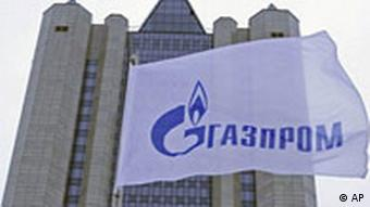 Russia's natural gas monopoly Gazprom headquarters with a flag showing company's logo in Moscow,