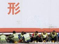 刚刚改革开放的时候,中国当时还没有劳工法
