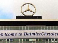 Завод DaimlerChrysler в Штутгарте