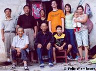 2005年,文浩在河南农村