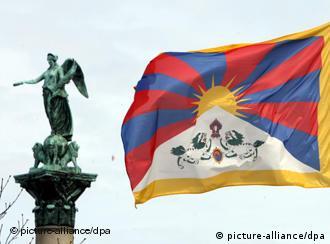 斯图加特升起西藏旗