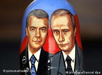 Кремъл си отглежда опозиция